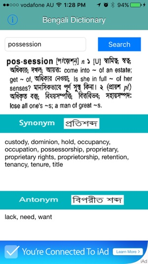 Ovidhan on the App Store