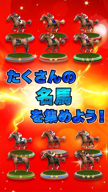 パズルダービー ~競馬×パズルゲーム!~ screenshot-3