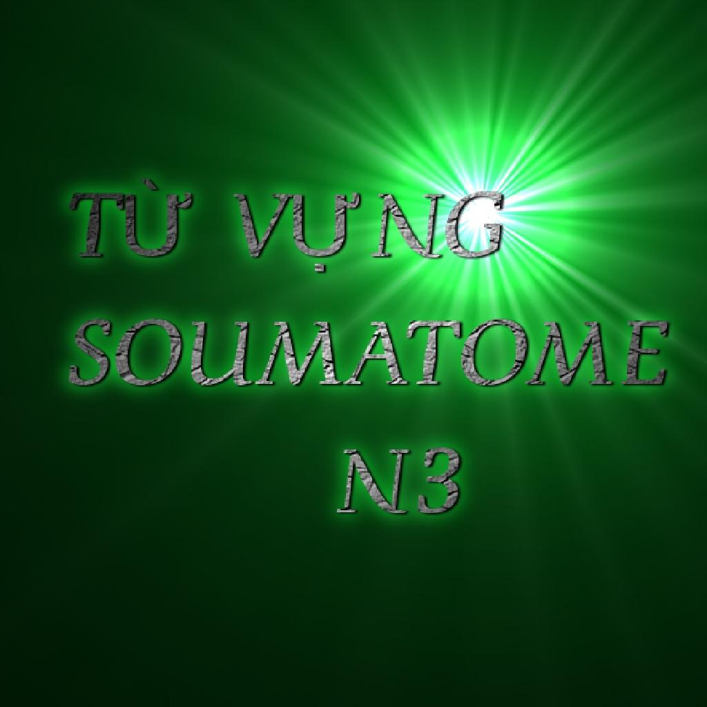 Hoc tu vung Soumatome N3 trong 8 tuan