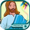 圣经插图儿童涂色趣味画画游戏软件 – 高级版
