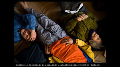 3/11 TSUNAMI PHOTO PROJECT ScreenShot3