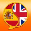 English-Spanish Dictionary
