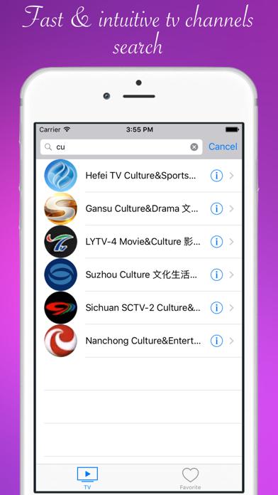 ChinaTV - 中国电视 - Chinese TV online | App Price Drops