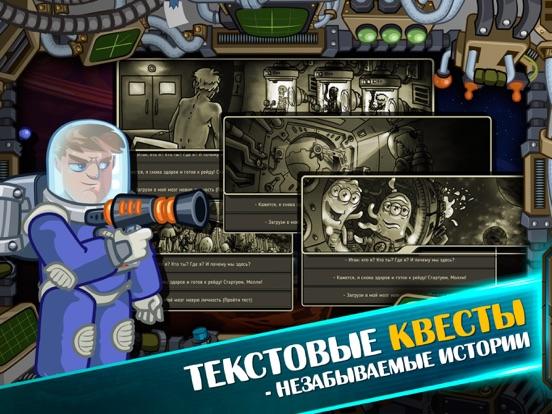 Deep Space RPG: Начало для iPad