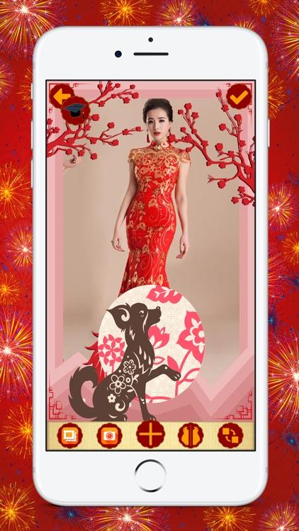 Chinese New Year Photo Frame * screenshot-3