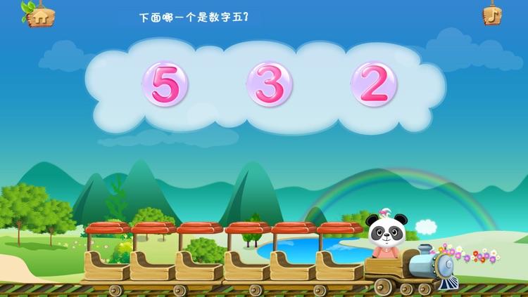 乐乐的数学小火车免费版-妙趣儿童数学,数数及各种小游戏 - Lola's Math Train screenshot-3
