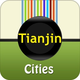 Tianjin Offline Map City Guide
