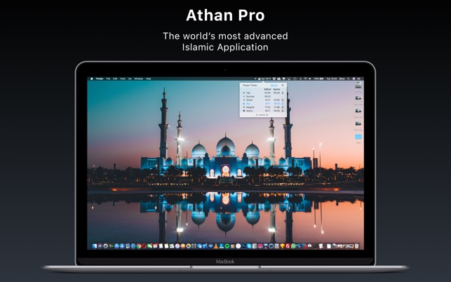 athan pour macbook pro