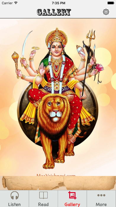 Durga Chalisa Audio & Text