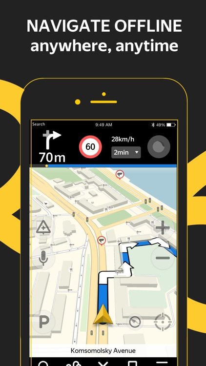 Yandex.Navi – navigation, maps screenshot-1