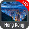 Hong Kong HD GPS Map Navigator