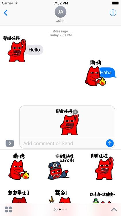 魔鬼猫 screenshot-1