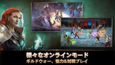 Dark Quest 5(ダーククエスト5)のスクリーンショット2