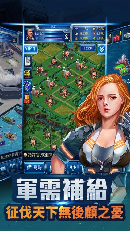 帝國艦隊-戰艦出擊攻城掠地 screenshot-4