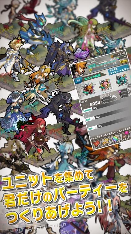 ロード・トゥ・ドラゴン screenshot-3