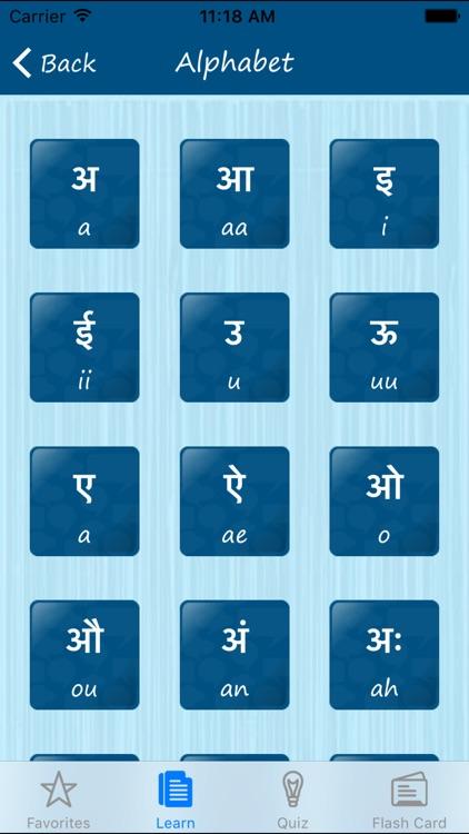 Learn Hindi Quickly Pro screenshot-4