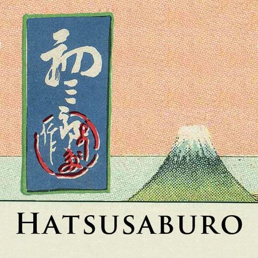Stroly - Hatsusaburo