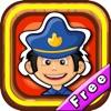子供のための無料カラーブック(職業)、ぬりえページ&楽しい教育学習ゲーム!