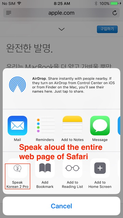 SpeakKorean 2 Pro (4 Korean Text-to-Speech) screenshot-4