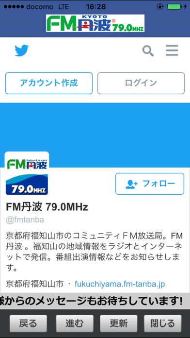 FM聴 for Communityのおすすめ画像5