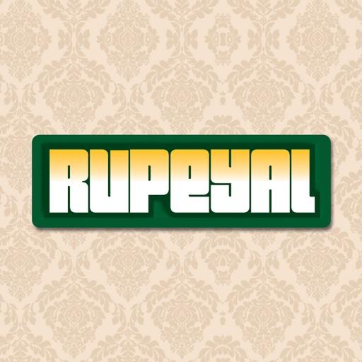 Rupeyal Biddulph