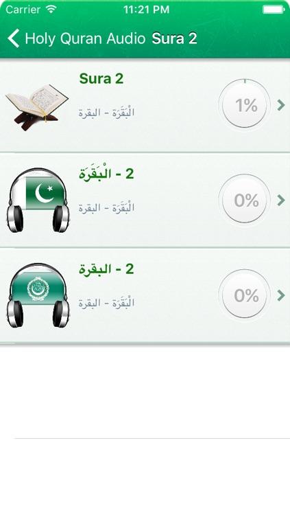 Quran In Urdu and in Arabic - اردو اور عربی میں قرآن