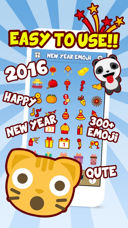 New Year Emoji Pro - Holiday Emoticon Stickers & Emojis Icons for Message Greeting