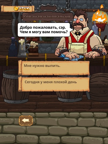 Good Knight Story для iPad