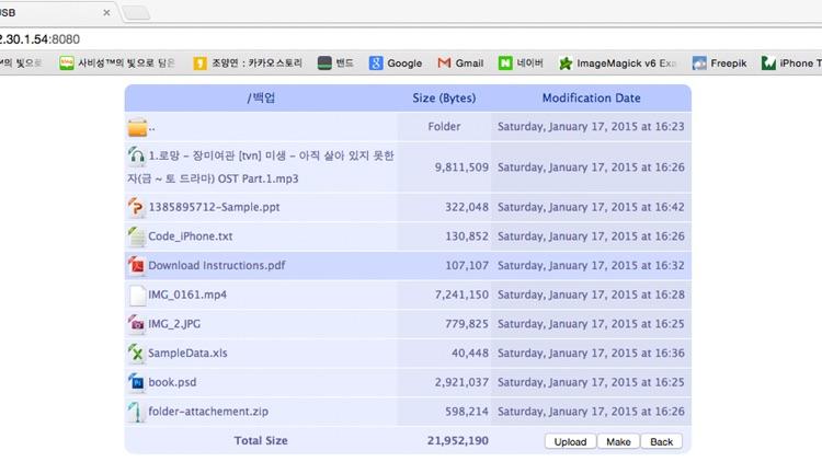 WiFi Disk - Flash Drive screenshot-4