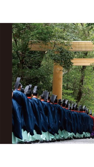 日本の神社 screenshot1