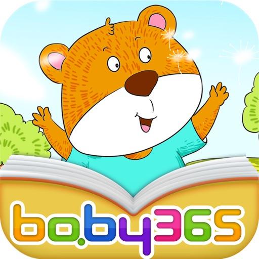 沉甸甸-有声绘本-baby365