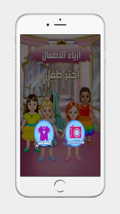 d8c643a27 العاب مكياج تلبيس العاب ذكاء by Omar Khan (iOS, United States) - SearchMan  App Data & Information