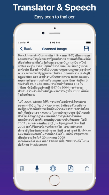 Thai Image OCR Scanner  and Translator Pro