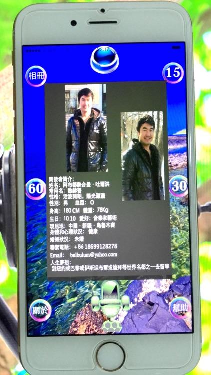 聲控相機 screenshot-4