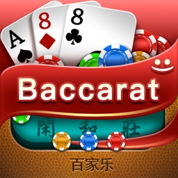 Baccarat Casino Online-Free poker card games-bet,spin & Win big