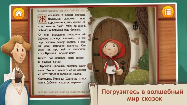 Красная шапочка !