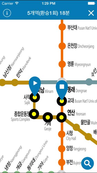 부산지하철 for Windows