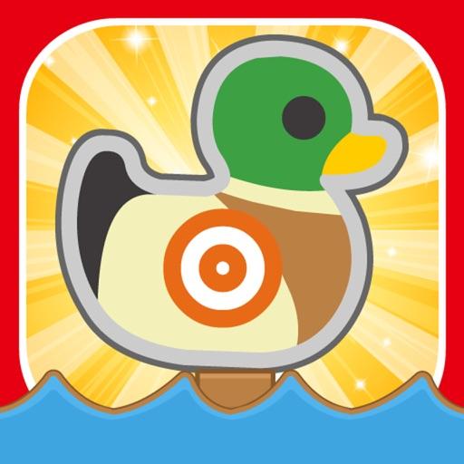 Duck Hunt Challenge
