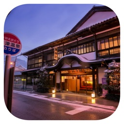 The best spa in japan - Japan Luxury Onsen Photo Catalog for Free