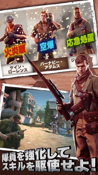 ブラザーインアームズ®3:Sons of Warスクリーンショット4