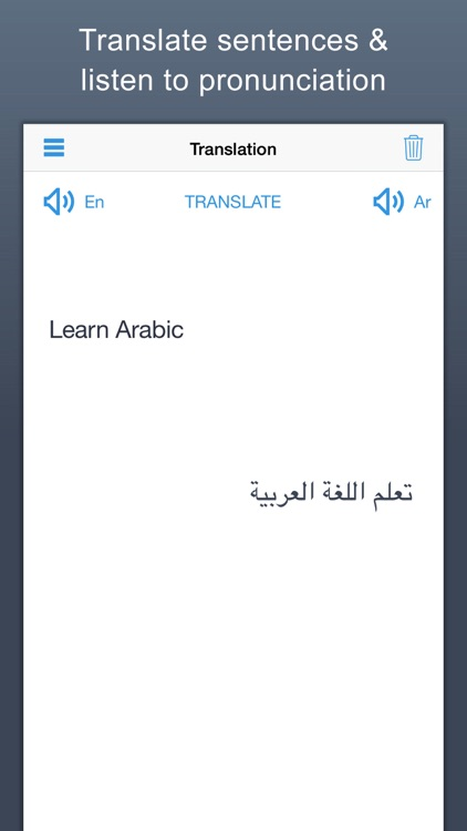 Arabic Dictionary - قاموس عربي screenshot-3