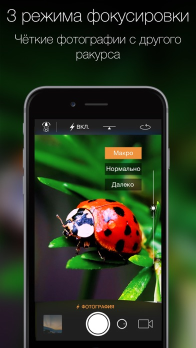 Camera Plus: For Macro Photos & Remote Photography Screenshot