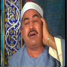 القارئ محمد الطبلاوي - بدون انترنت