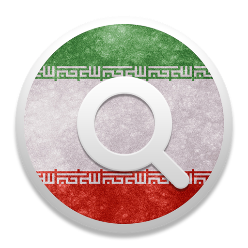 Persian Bilingual Dictionary - by Fluo!