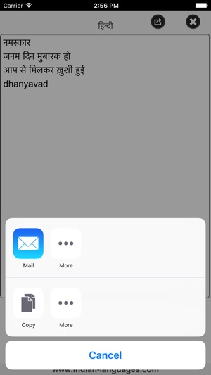 Hindi for iPhone on the App Store