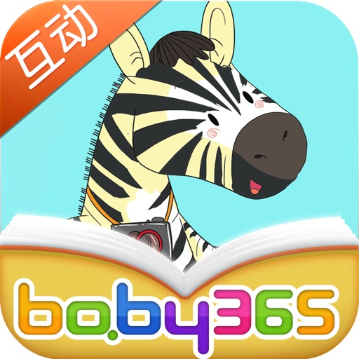 美丽的合影-故事游戏书-baby365 icon
