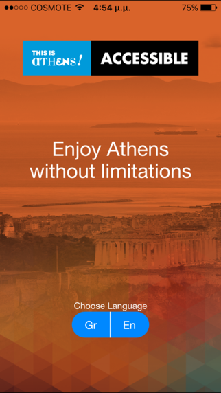 Athens Accessible screenshot one
