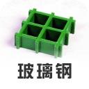 中国玻璃钢网
