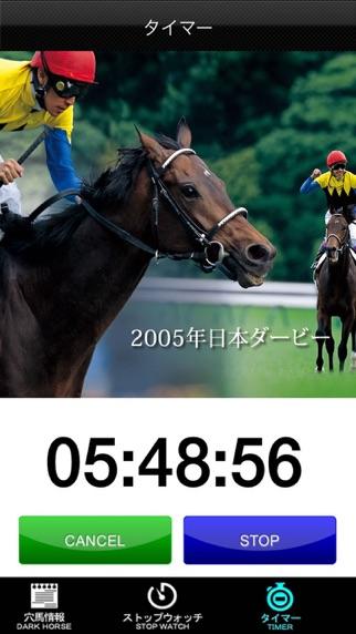 競馬予想アプリ・重賞 買い目情報スクリーンショット5