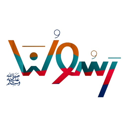 Rasoulouna -محمد رسولنا: سيرة وأحاديث